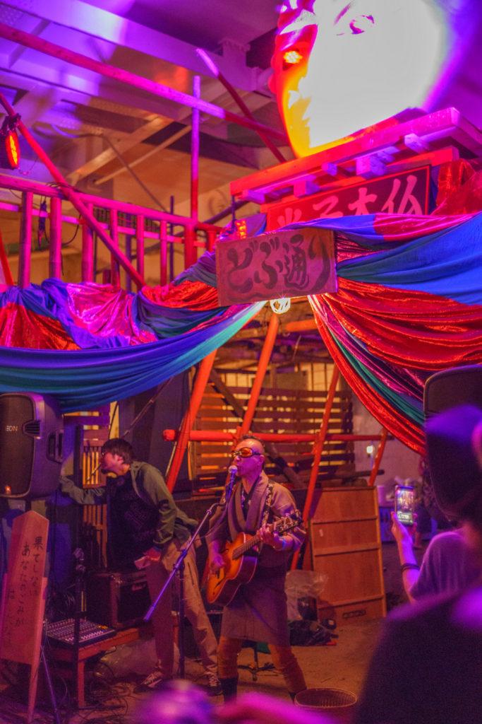 橋の下音楽祭