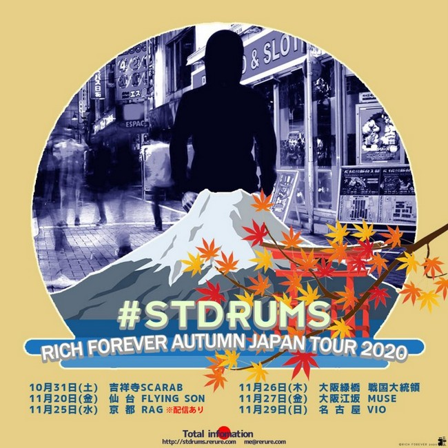 RICH FOREVER AUTUMN JAPAN tour 2020