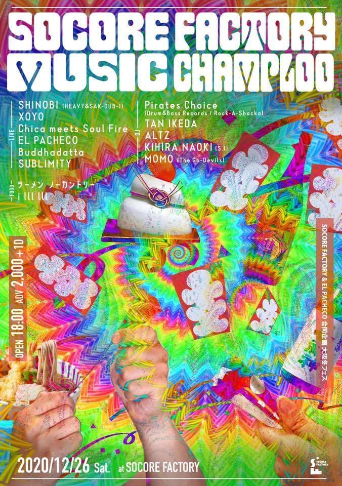 SOCORE FACTORY MUSIC CHAMPLOO vol.3